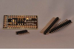 Serial and ISP Breadboard Adapter for Atmega328P