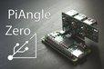 2016-03-05T16:57:25.718Z-PiAngle_Logo_Kickstarter.jpg
