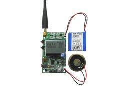 DEMO_D   FM radio module demo board  (for 1W/ UHF)