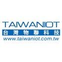 taiwaniot