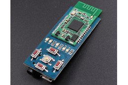 XS3868 Wireless Bluetooth Module(5079)