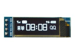 128x32 I2C IIC Serial White OLED Display(9933)