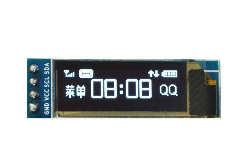 128x32 I2C IIC Serial White OLED Display(9933)