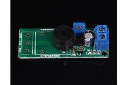 Reverse Gear Prompt Tone Buzzer(11484)