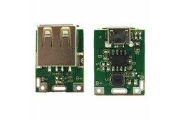 5V Boost Converter for DIY Charger(9080)