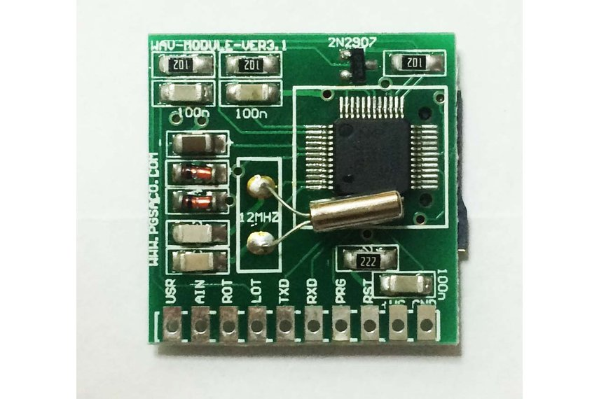 Audio stereo sound player / recorder module