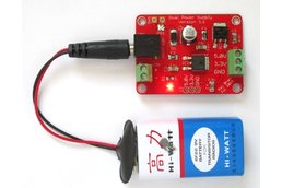Dual regulated power supply (5.0V/3.3V) board