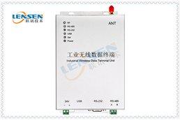 1W Modbus DTU 24V PLC wireless control  module