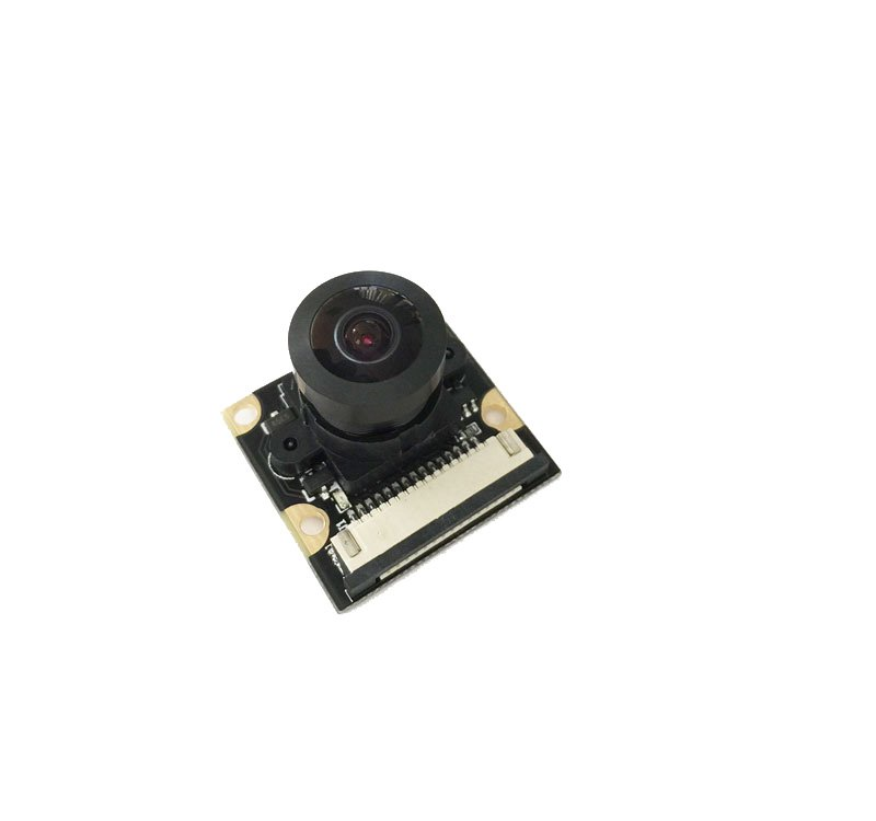 Raspberry Pi 160 Degree Wide Angle Camera Module from doit ...