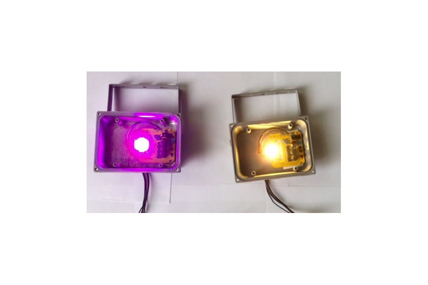 10W RGB flood light pixel kit (WS2811)