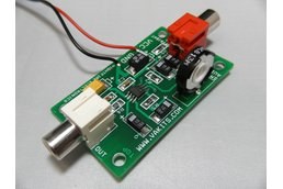 LM386 SMT Audio AMp Kit (#1700)