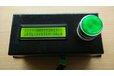 Wifi Esp8266 Based Illuminated Push Button